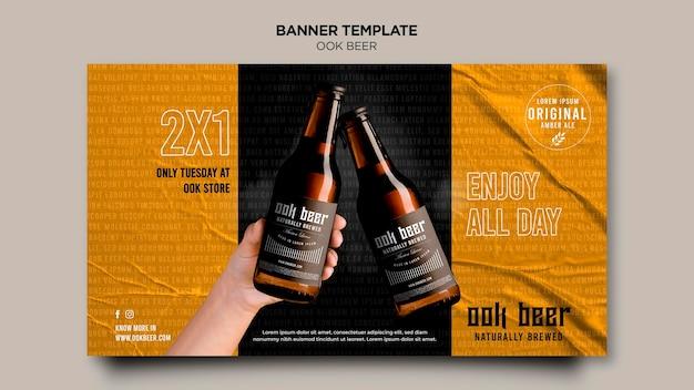 Bannière De Modèle D'annonce De Bière Ook Psd gratuit