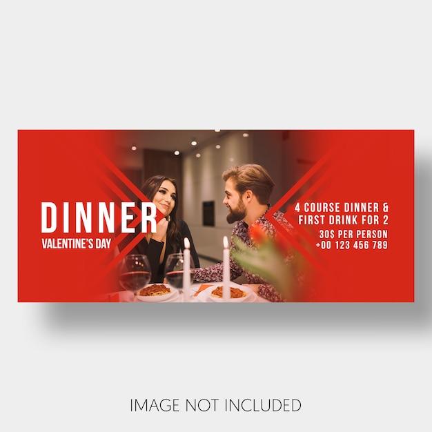 Bannière modèle restaurant couple saint valentin Psd gratuit