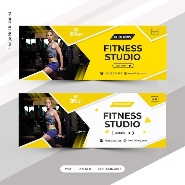 Bannière pour la gym PSD Premium