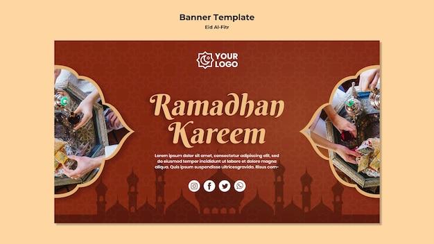 Bannière Pour Ramadhan Kareem Psd gratuit