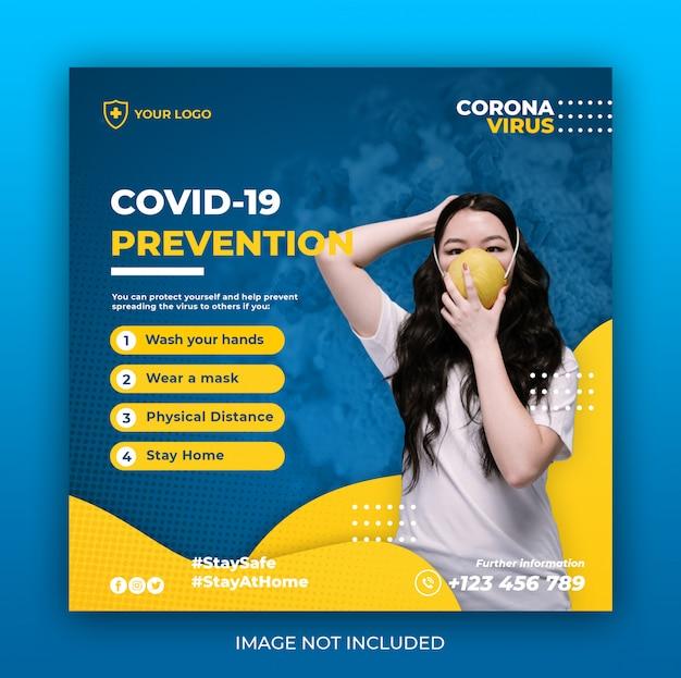 Bannière De Soins De Santé Avec Thème De Prévention Des Virus PSD Premium