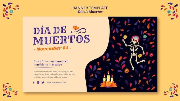 Bannière Squelette Et Confettis Dia De Muertos Psd gratuit