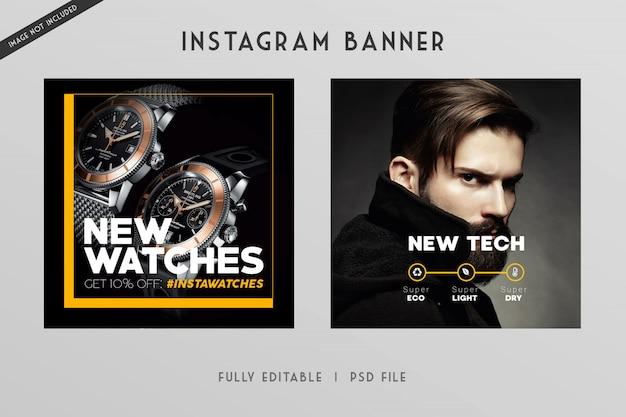 Bannière de style techno instagram et médias sociaux PSD Premium