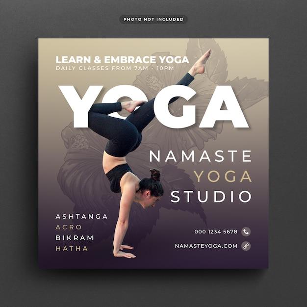 Bannière de yoga ou un modèle PSD Premium
