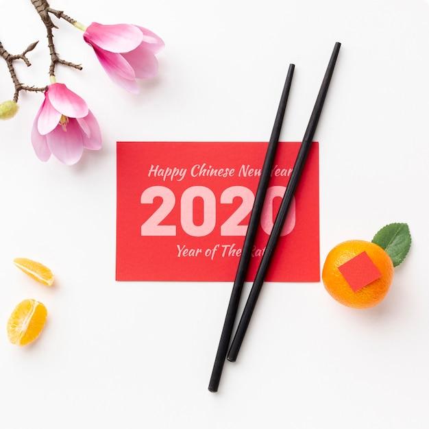Belle Maquette Du Nouvel An Chinois Psd gratuit