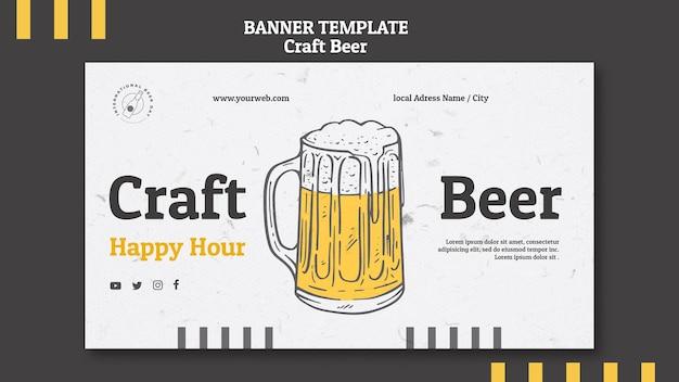 Bière Avec Modèle De Bannière En Mousse Psd gratuit