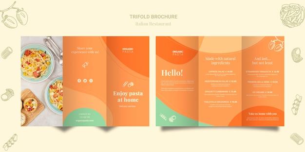 Brochure à Trois Volets Du Restaurant Italien Psd gratuit