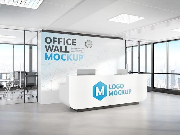 Bureau De Réception Dans Le Bureau Moderne PSD Premium
