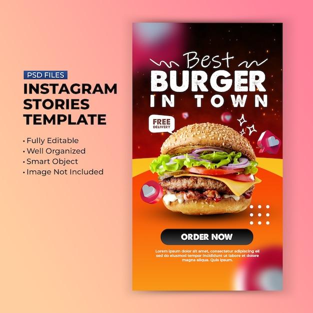 Burger Fast Food Pour La Promotion Des Histoires De Médias Sociaux Instagram PSD Premium