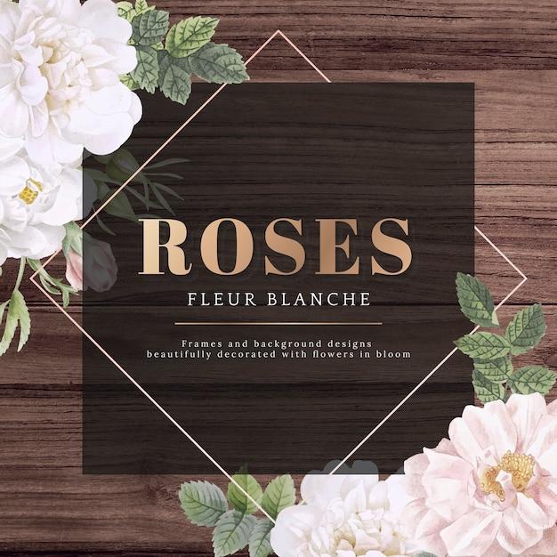 Cadre floral élégant Psd gratuit