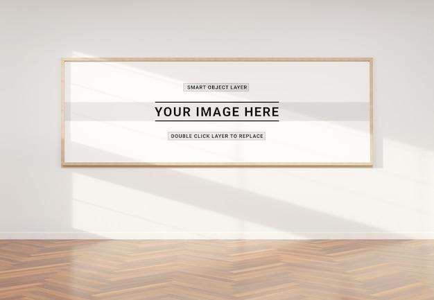 Cadre super panoramique en maquette intérieure PSD Premium