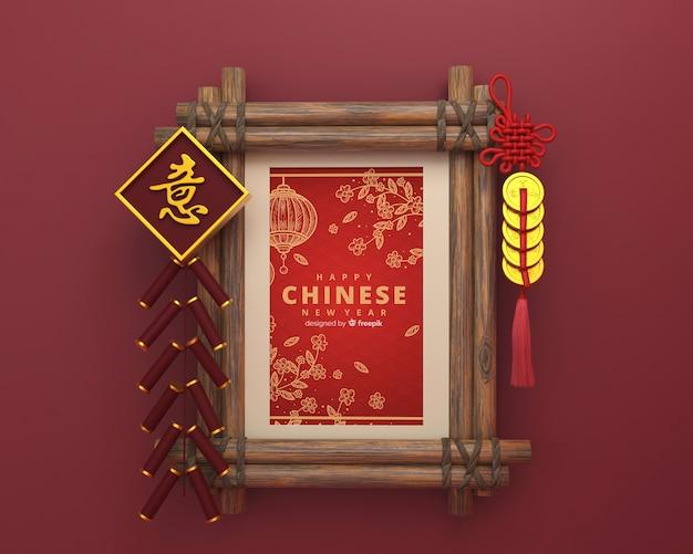 Cadre Thématique Du Nouvel An Chinois Avec Mokc-up Psd gratuit