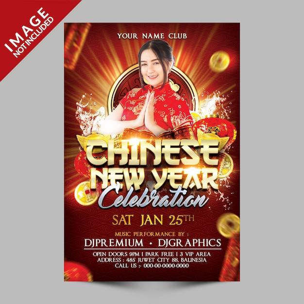 Célébration du nouvel an chinois PSD Premium