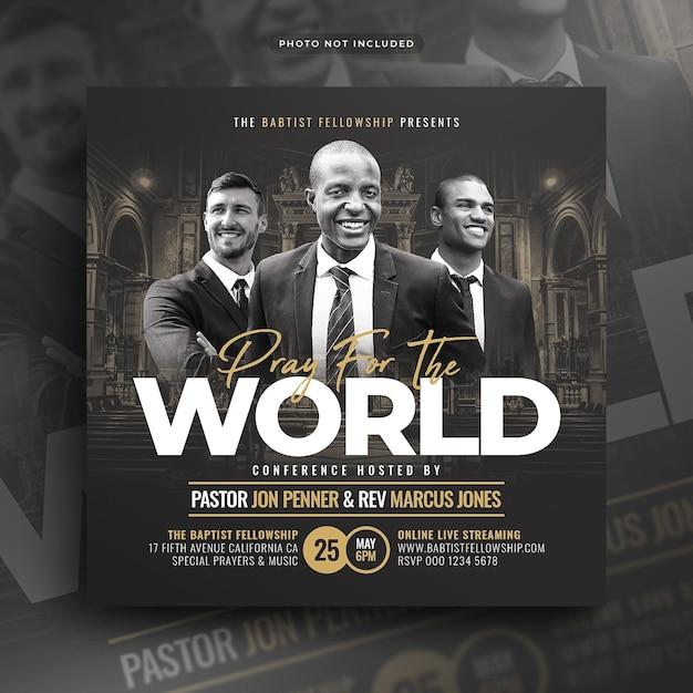 Circulaire De L'église Priez Pour La Publication De La Conférence Mondiale Sur Les Médias Sociaux Et La Bannière Web PSD Premium