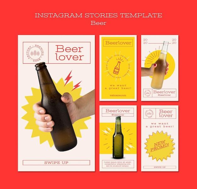 Collection D'histoires Instagram Pour Les Amateurs De Bière PSD Premium