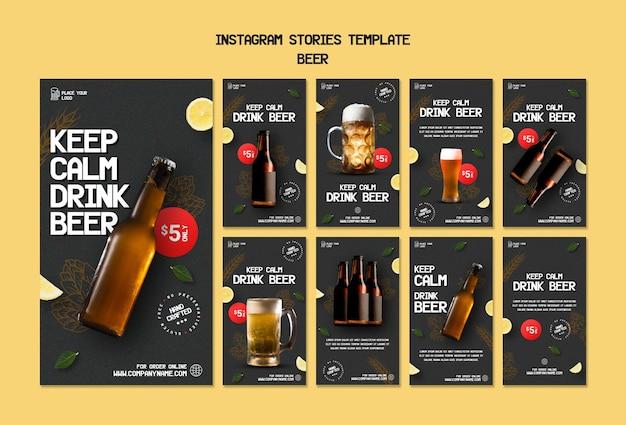 Collection D'histoires Instagram Pour Boire De La Bière PSD Premium