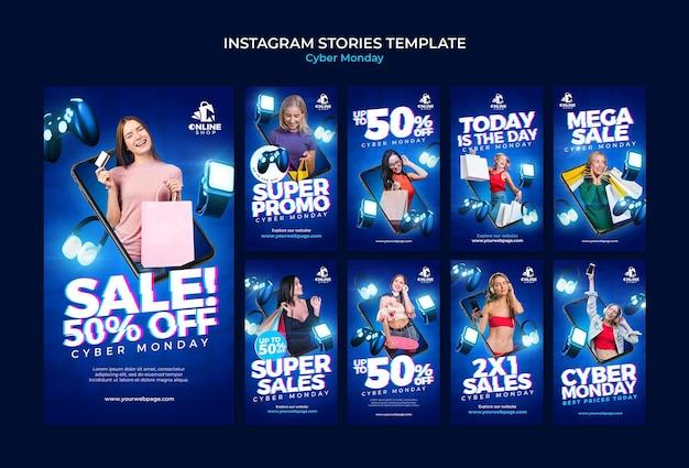 Collection D'histoires Instagram Pour Le Cyber Lundi Avec Femme Et Objets PSD Premium