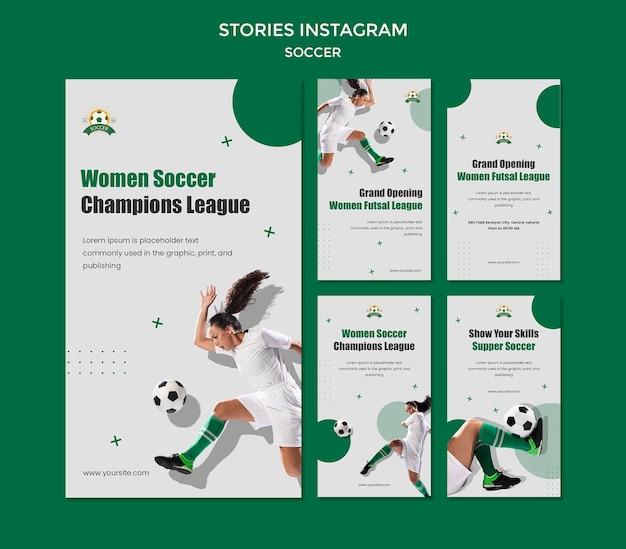 Collection D'histoires Instagram Pour La Ligue De Football Féminin PSD Premium