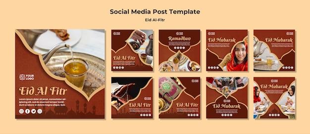 Collection De Publications Instagram Pour Ramadhan Kareem Psd gratuit