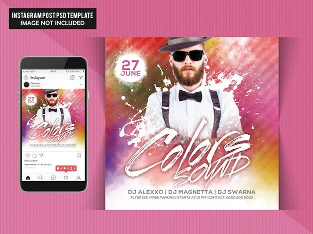 Color sound party flyer PSD Premium