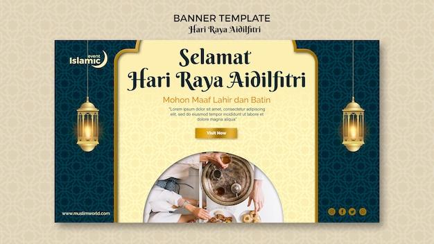 Concept De Bannière Hari Raya Aidilfitri Psd gratuit