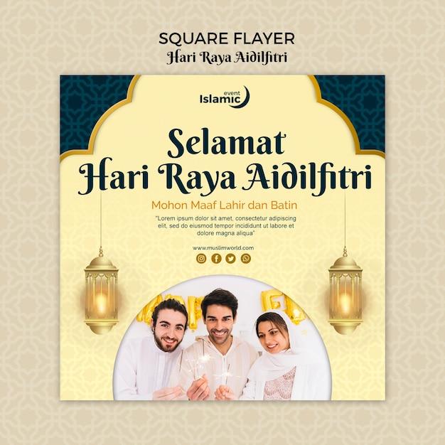 Concept De Flyer Hari Raya Aidilfitri Psd gratuit