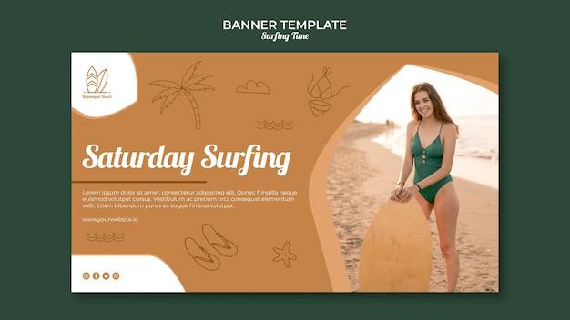 Concept De Modèle De Bannière De Surf Psd gratuit