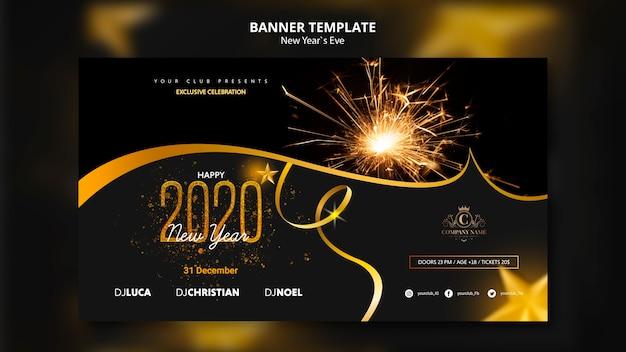 Concept De Modèle Pour La Bannière Du Nouvel An Psd gratuit