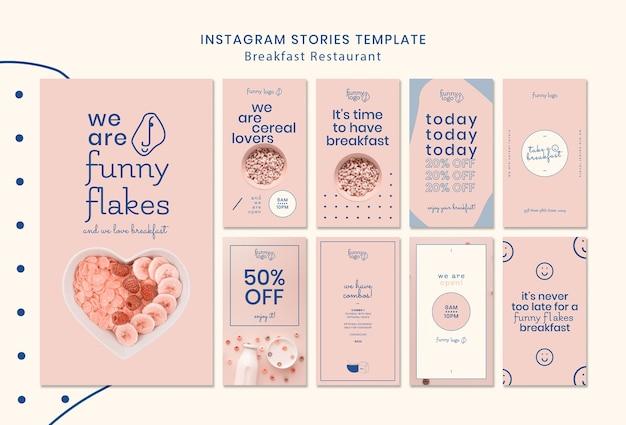 Concept de modèle pour les histoires de restaurant instagram Psd gratuit