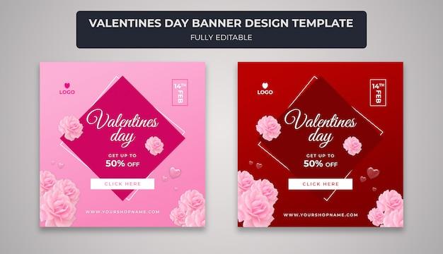 Conception De Bannière De Vente Saint Valentin PSD Premium