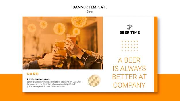 Conception De Modèle De Bannière De Bière Psd gratuit