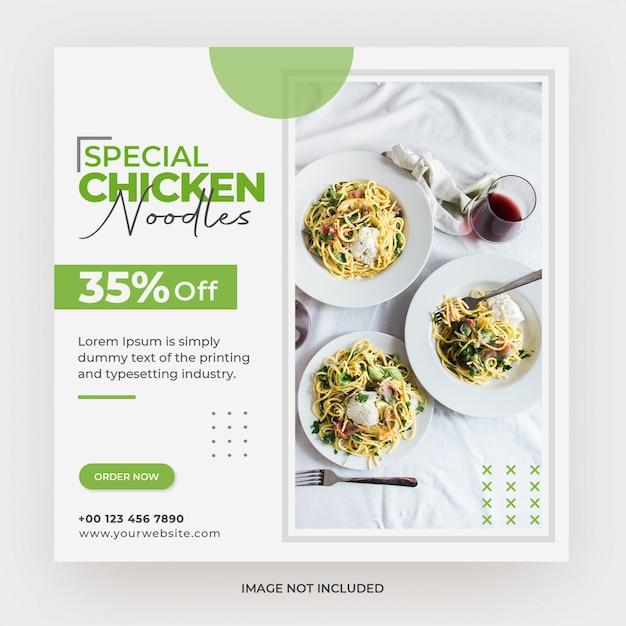 Conception De Modèle De Bannière Web Menu Alimentaire Nouilles PSD Premium
