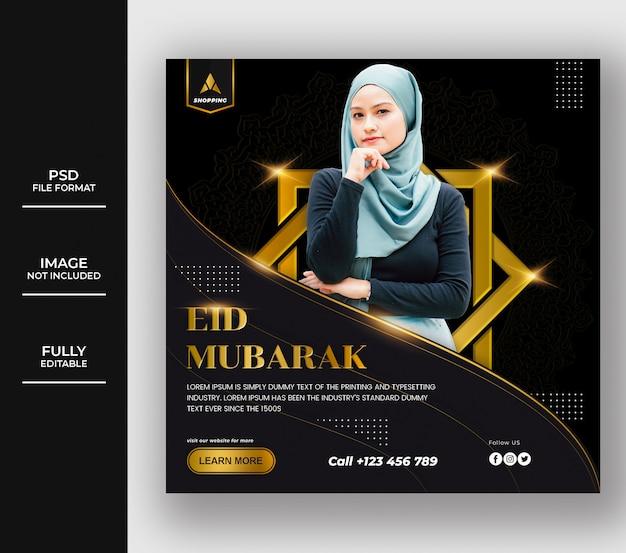 Conception De Modèle De Publication De Médias Sociaux De Luxe Islamique Eid Mubarak PSD Premium