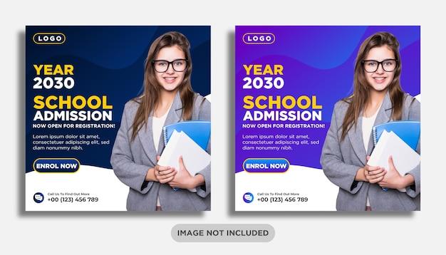 Conception De Publication De Médias Sociaux D'admission à L'école PSD Premium