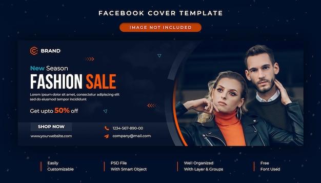Couverture De Facebook De Vente De Mode De Nouvelle Saison Et Modèle De Bannière Web PSD Premium
