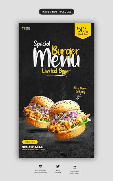 Délicieux Burger Et Menu De Nourriture Modèle D'histoire Instagram Et De Médias Sociaux PSD Premium
