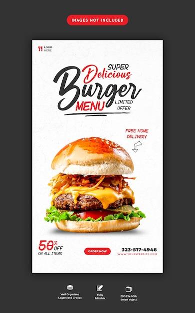 Délicieux Burger Et Menu De Nourriture Modèle D'histoire Instagram Et De Médias Sociaux Psd gratuit