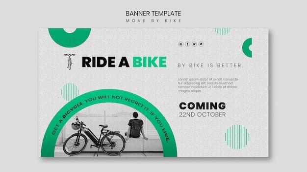 Déplacer Le Thème De La Bannière à Vélo Psd gratuit