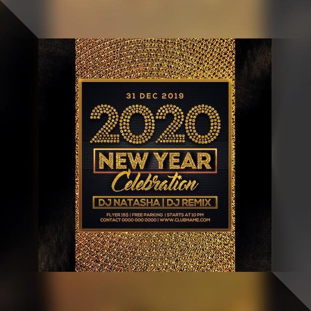Dépliant de fête de bonne année PSD Premium
