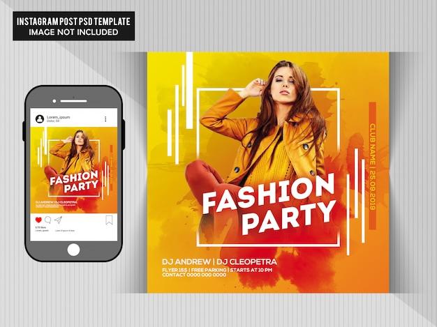 Dépliant de fête de mode PSD Premium