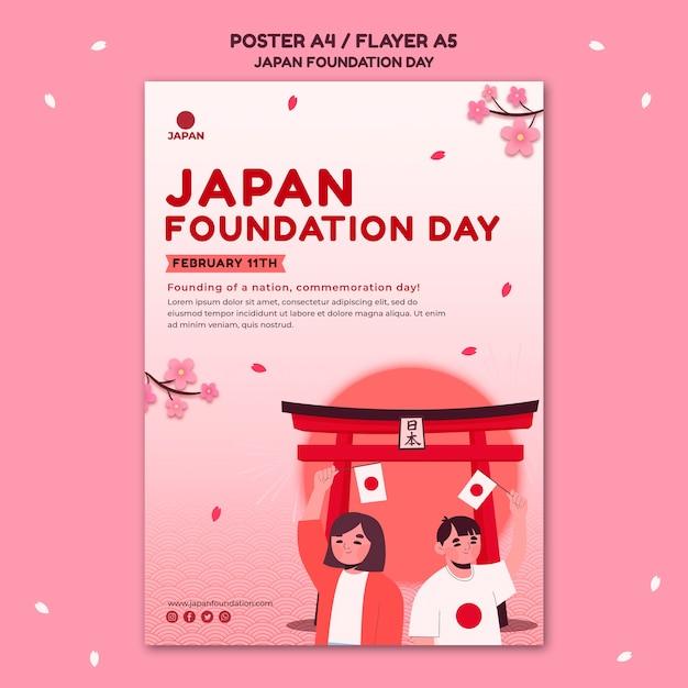 Dépliant Vertical Pour La Journée De La Fondation Au Japon Avec Des Fleurs Psd gratuit