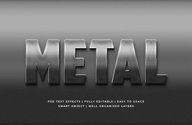 Effet de style de texte 3d en métal PSD Premium