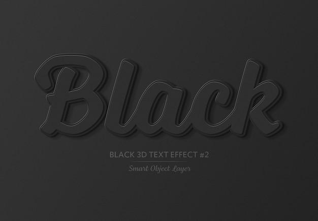Effet De Texte 3d Audacieux Noir PSD Premium