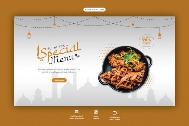 Eid Ul Fitr Food Menu Web Bannière Psd PSD Premium
