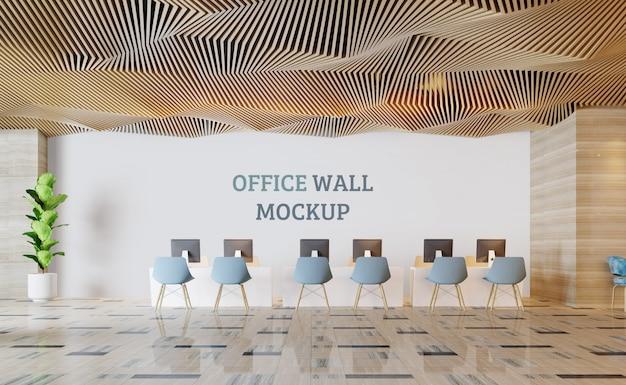 Espace De Conseil Client Avec Maquette Murale PSD Premium