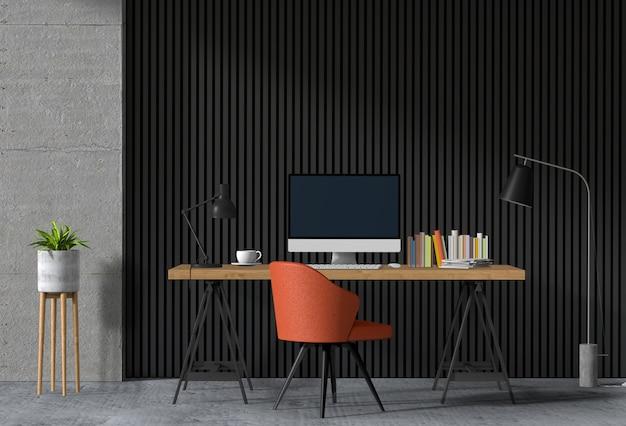 Espace de travail moderne avec bureau et ordinateur de bureau PSD Premium