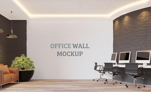 Espace De Travail Ouvert Avec Maquette Murale PSD Premium