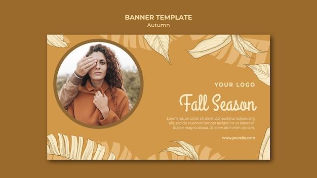 Femme De Saison D'automne Avec Bannière De Visage Couvert Psd gratuit