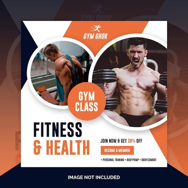 Fitness, conception de bannière de médias sociaux de gym PSD Premium