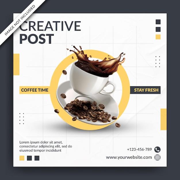 Flyer Ou Bannière De Médias Sociaux Pour Un Article Créatif PSD Premium